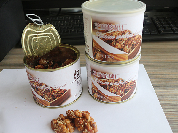 Canned Walnut Kernels